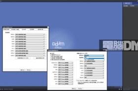 PotPlayer 1.5 Build 28369 免安裝版