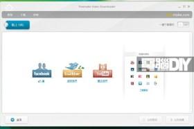 網路影片下載工具Freemake Video Downloader v2.1.8.0