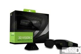 更亮、更廣、更輕盈 全新NVIDIA 3D VISION 2立體眼鏡