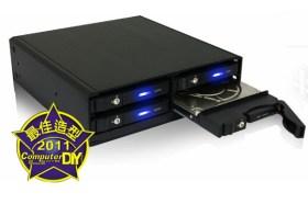CyberSLIM SSD254 2.5″硬碟內接抽取盒