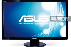 晴漾瀲灩 秀色繽紛ASUS VE278Q液晶顯示器