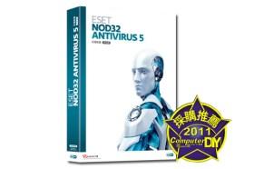 輕盈零負擔ESET NOD32 Antivirus 5 防毒軟體