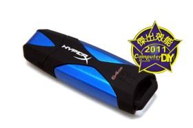 USB3.0裝置的模範生Kingston DataTraveler HyperX 3.0 64GB 隨身碟