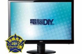 規格至優 價格至殺 AOC i2352Vh 液晶顯示器