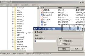 IDE轉AHCI免重灌Windows 7