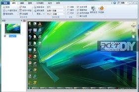 螢幕擷取軟體HyperSnap綠色免安裝版