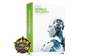 ESET Mobile Security手機安全防護軟體