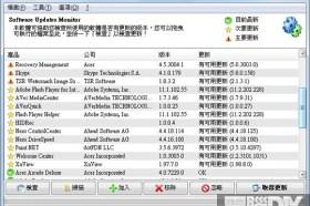 系統工具SUMo免安裝版