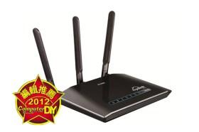 雲端監控 網路安全滴水不漏D-Link DIR-619L雲路由 無線寬頻路由器