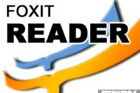文書編輯Foxit Reader
