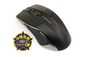 GIGABYTE c M9 ICE冰晶追蹤無線滑鼠