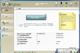 郵件管理工具SPAMfighter
