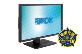 好視界 真色彩ASUS PA249液晶顯示器