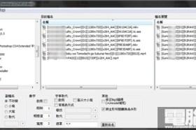 檔案更名軟體MyRename