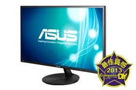 超窄邊框 嶄新視野ASUS VN247液晶顯示器