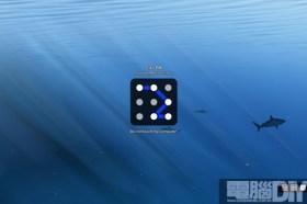 螢幕管理工具Eusing Maze Lock
