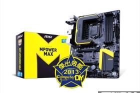 軟硬兼施 超頻載具 MSI Z87 MPOWER MAX主機板