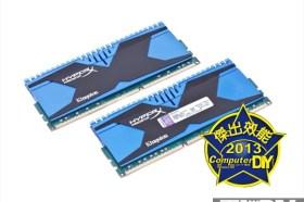挑戰極限 超越巔峰 Kingston HYPERX PREDATOR 8GB KIT記憶體