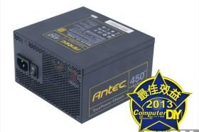 金牌小炮 綠能典範 Antec True Power Classic 450W電源供應器