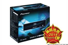 速度上看16X 新機登場 Pioneer BDR-S09XLT 藍光燒錄機