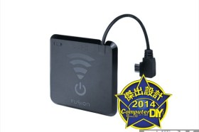 用料扎實 領先無線 FUSION WTU-050 無線充電器