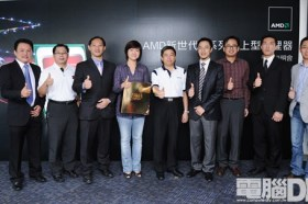 AMD新世代A系列處理器說明會