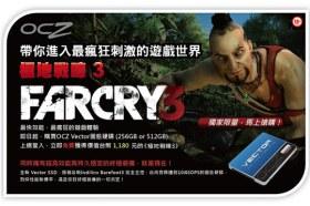 OCZ 帶你走向贏家之路! 購買Vector SSD,《極地戰嚎3》免費送!