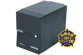 CyberSLIM S84M-U3SR 四層硬碟外接盒