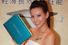 Acer Aspire one AOD 255 台北應用展首賣