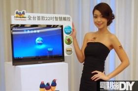 ViewSonic首款22吋智慧型觸控螢幕說明會