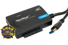 Vantec NexStar SATA to USB3.0 快捷線