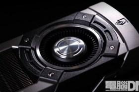 NVIDIA推出GeForce GTX TITAN顯示卡