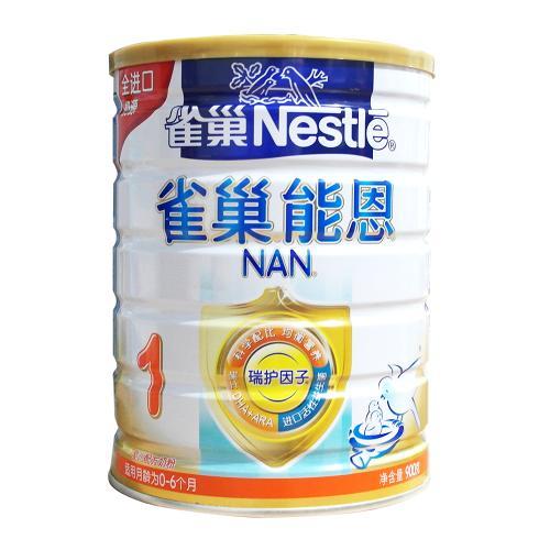 國外奶粉排行榜10強_酷知經驗網