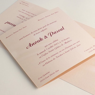 carte invitation mariage communion