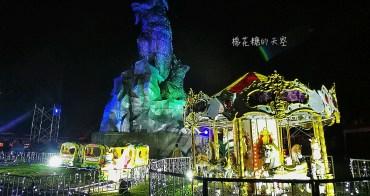 青蘋果樂園移師2018台中燈會,縮小版旋轉木馬、摩天輪超可愛!