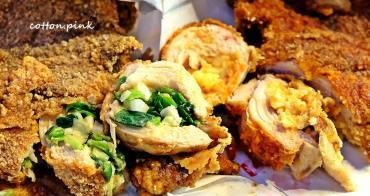 """爆漿起司不夠看~爆蔥雞排每日限量30份,綠油油的魅力吃了一定會""""虧雞"""""""