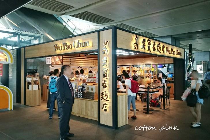 20180812193731 61 - 吳寶春麵包台中二店最新開幕,招牌酒釀桂圓麵包高鐵站也買得到