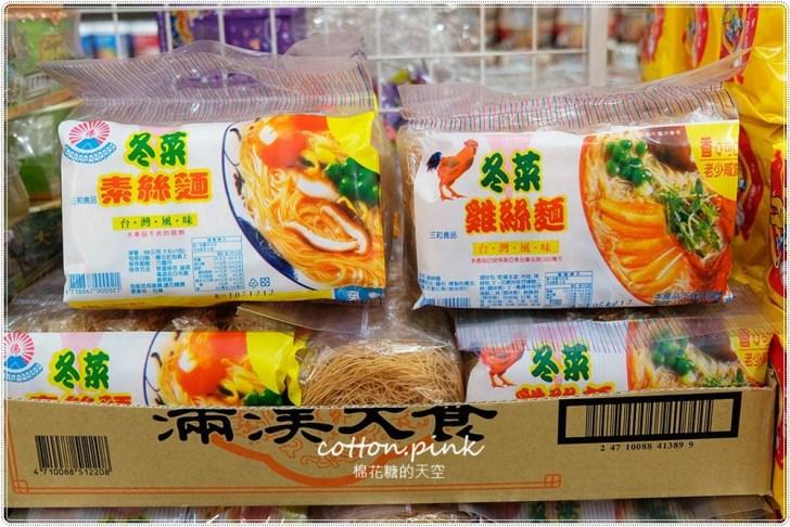 20180816120526 19 - 熱血採訪│台灣e食館餅乾、飲料、泡麵什麼都有!來幫好兄弟傳好料!