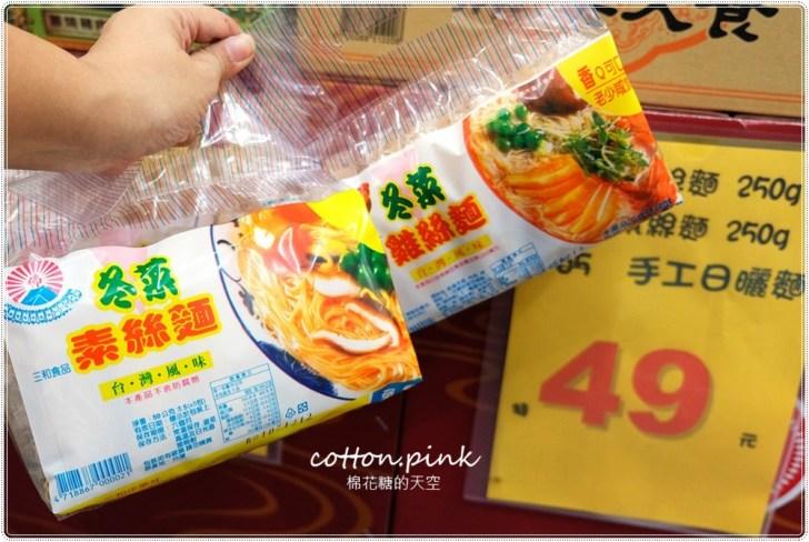 20180816120528 67 - 熱血採訪│台灣e食館餅乾、飲料、泡麵什麼都有!來幫好兄弟傳好料!