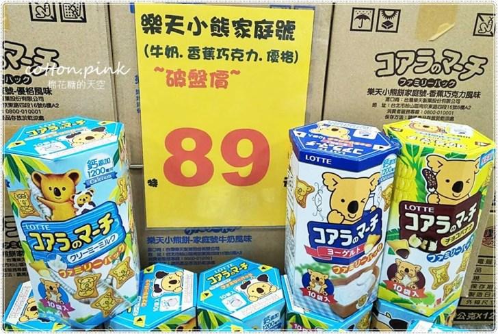 20180816120625 22 - 熱血採訪│台灣e食館餅乾、飲料、泡麵什麼都有!來幫好兄弟傳好料!