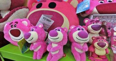 玩具總動員快閃逢甲!超好拍三眼怪夾娃娃機、超大熊抱哥~還有毛怪來客串