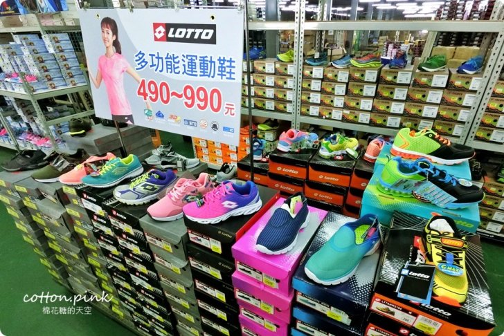 20181109092424 35 - 熱血採訪 NG牛仔帆布鞋55元、卡通兒童拖鞋60元、童鞋換季三雙只要500元!大雅童鞋特賣快來搶便宜
