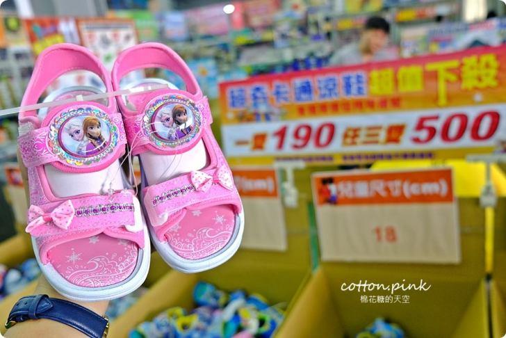 20181109092618 27 - 熱血採訪 NG牛仔帆布鞋55元、卡通兒童拖鞋60元、童鞋換季三雙只要500元!大雅童鞋特賣快來搶便宜