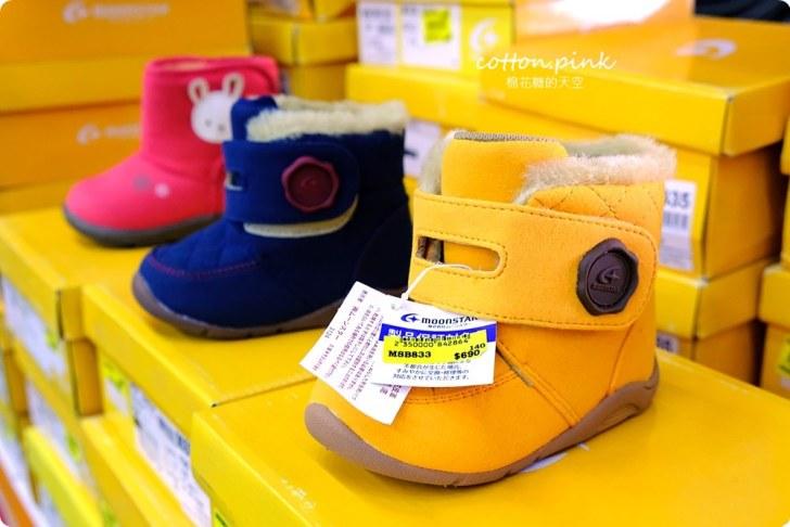 20181109092715 44 - 熱血採訪 NG牛仔帆布鞋55元、卡通兒童拖鞋60元、童鞋換季三雙只要500元!大雅童鞋特賣快來搶便宜