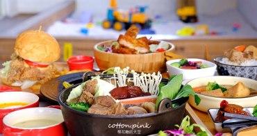 台中圖書館旁美食餐廳推薦|創意廚房不只早午餐~火鍋、中式定食都好吃!還有沙坑兒童區