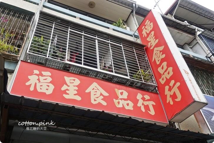 20190120165432 38 - 牛排小餐包這裡買!團購超夯福星食品行小圓餐包就在台中南區區
