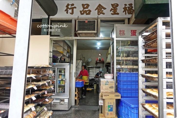 20190120165435 55 - 牛排小餐包這裡買!團購超夯福星食品行小圓餐包就在台中南區區