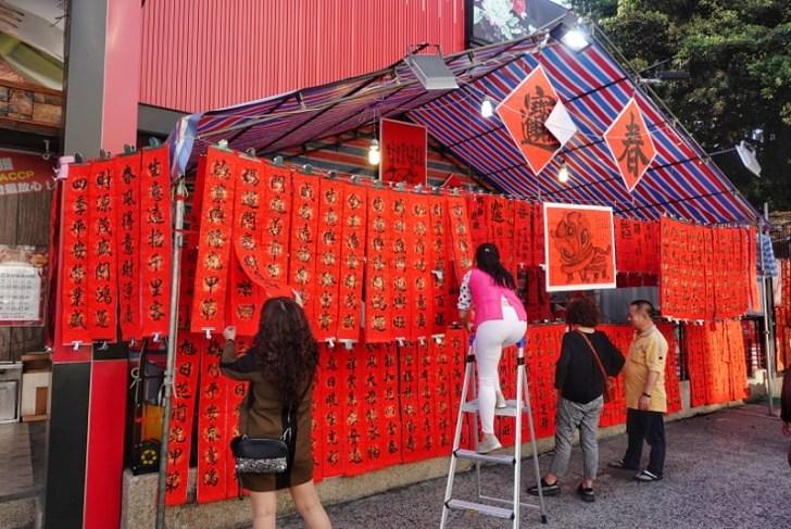 20190131170429 26 - 台中手寫春聯就在第三市場,人潮大爆滿,500元還可客製獨家春聯