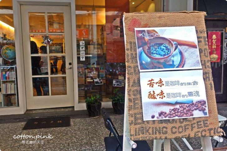 20190212173342 53 - 台中新商圈-模範街美食初整理,文青風、網美店、傳統小吃、異國料理通通有,這篇快收藏~~