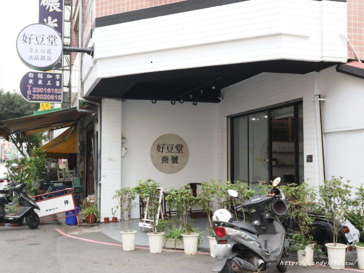 20190215100610 48 - 台中新商圈-模範街美食初整理,文青風、網美店、傳統小吃、異國料理通通有,這篇快收藏~~